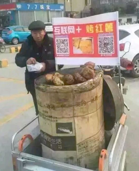 China Cashless in the Streets